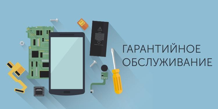 сервисный центр sony ps3 киев